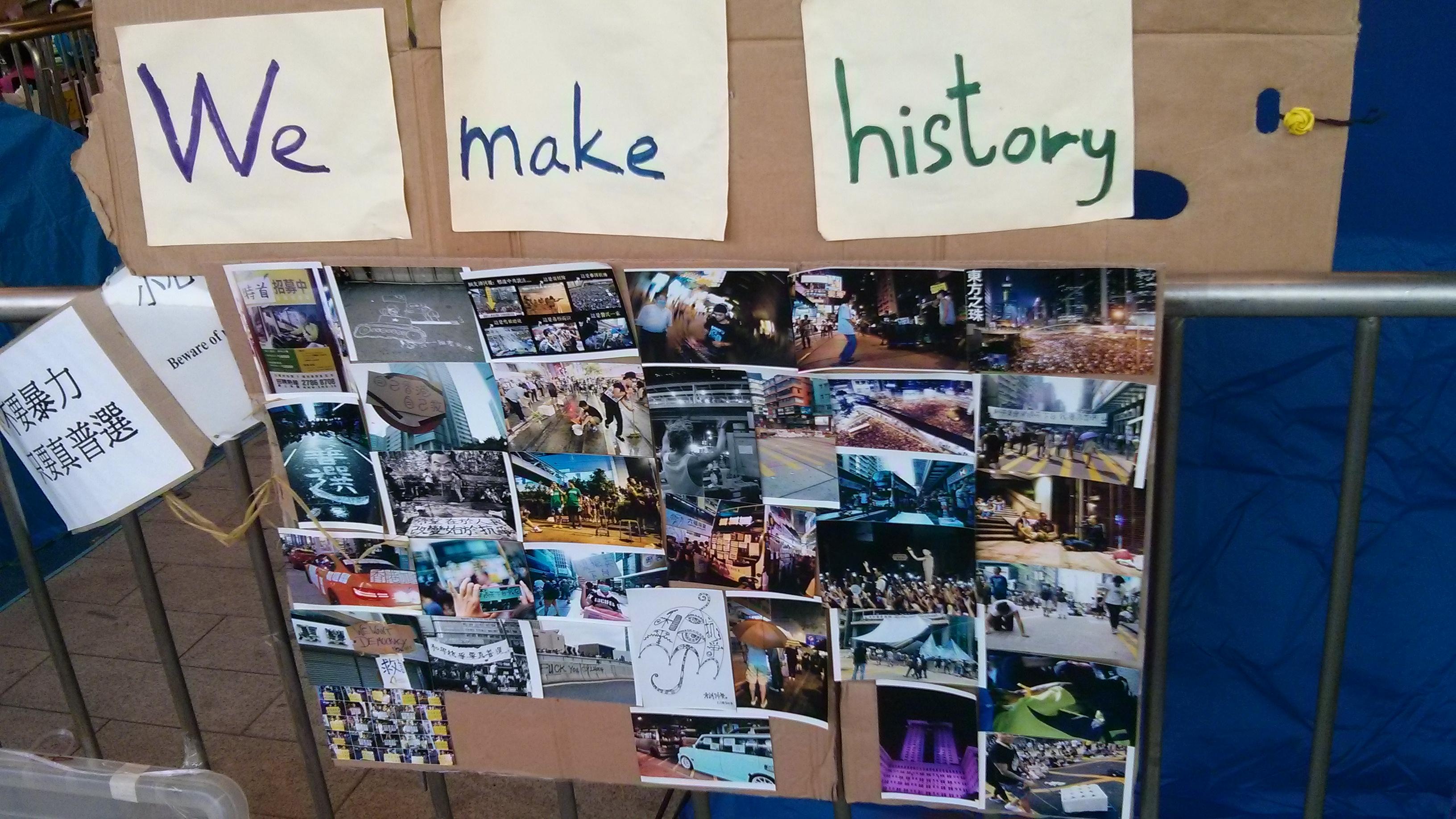 we_make_history