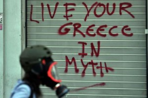 Live your Greece in Myth
